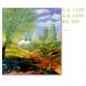 calendario de bolsillo pintura paisaje